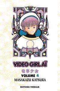 Video girl Aï. Volume 4, Première expérience