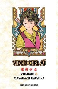Video girl Aï. Volume 3, Régénération