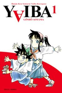 Yaiba : raijin-ken samurai Yaiba kurogane. Volume 18