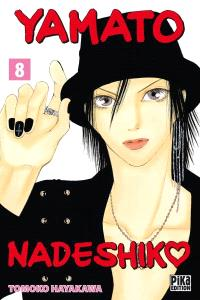 Yamato Nadeshiko. Volume 8