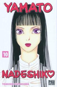 Yamato Nadeshiko. Volume 10