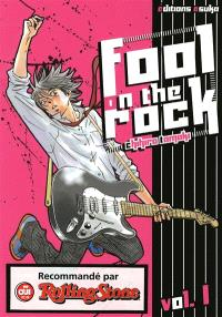 Fool on the rock. Volume 1