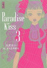 Paradise kiss. Volume 3