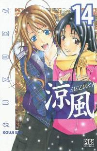 Suzuka. Volume 14