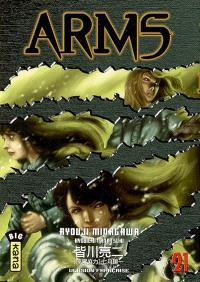 Arms. Volume 21