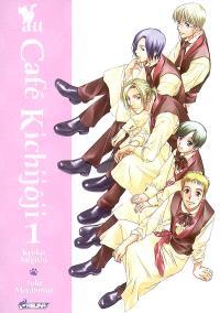 Au café Kichijôji. Volume 1