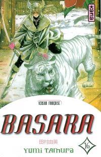Basara. Volume 16