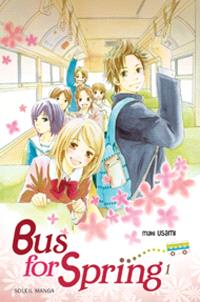 Bus for spring. Volume 1