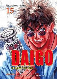 Daigo, soldat du feu. Volume 15