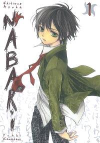 Nabari. Volume 1