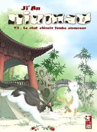 Niumao. Volume 3, Le chat chinois tombe amoureux