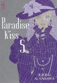 Paradise kiss. Volume 5
