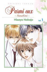 Parmi eux : HanaKimi. Volume 1