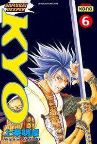 Samurai deeper Kyo. Volume 6