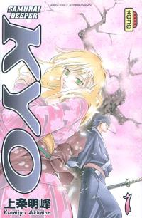 Samurai deeper Kyo : manga double. Volume 1-2