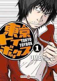 Tokyo Toybox. Volume 1