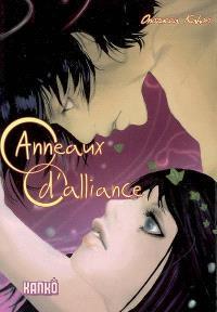 Anneaux d'alliance