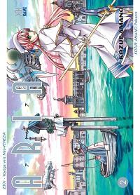 Aria : 2301, voyage vers Neo-Venezia. Volume 2