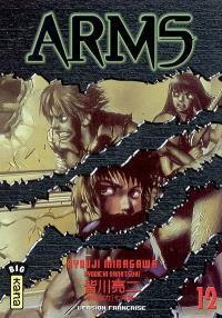 Arms. Volume 12