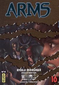Arms. Volume 16