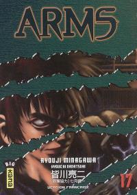 Arms. Volume 17