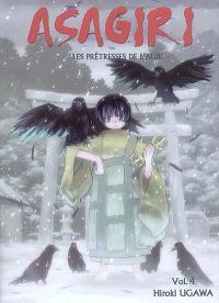 Asagiri, les prêtresses de l'aube. Volume 4