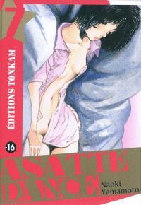 Asatte dance. Volume 7
