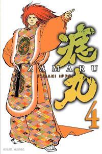 Azamaru. Volume 4