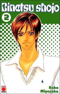 Binetsu Shojo. Volume 2