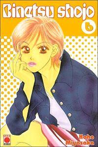 Binetsu Shojo. Volume 6