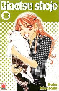 Binetsu Shojo. Volume 8