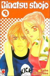 Binetsu Shojo. Volume 9