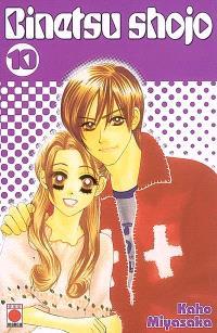 Binetsu Shojo. Volume 10