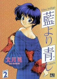 Bleu indigo : ai yori aoshi. Volume 2