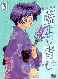 Bleu indigo : ai yori aoshi. Volume 3