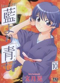 Bleu indigo : ai yori aoshi. Volume 10