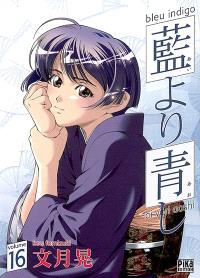 Bleu indigo : ai yori aoshi. Volume 16