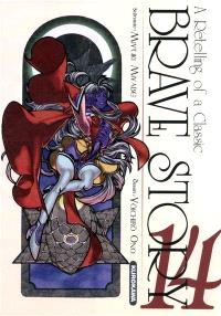 Brave story : a retelling of a classic. Volume 14