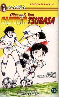 Captain Tsubasa : Olive et Tom. Volume 15, Misugi contre Hyûga