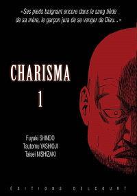 Charisma. Volume 1