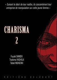 Charisma. Volume 2