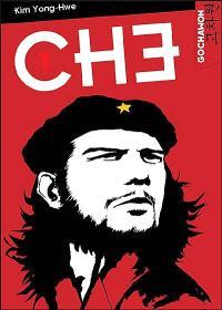 Che. Volume 1