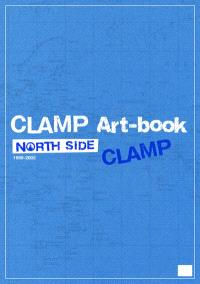 Clamp North Side art-book : 1989-2002