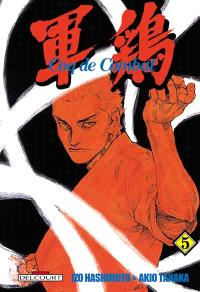 Coq de combat. Volume 5