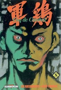Coq de combat. Volume 8