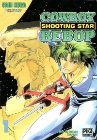 Cowboy bebop shooting star. Volume 1