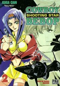 Cowboy bebop shooting star. Volume 2