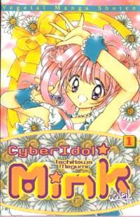 Cyber idol mink. Volume 1, Entrez dans un monde de magie !
