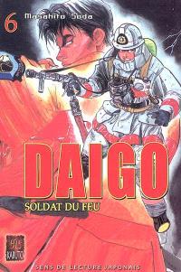 Daigo, soldat du feu. Volume 6
