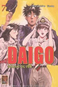 Daigo, soldat du feu. Volume 7
